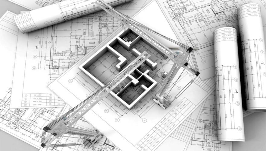 архитектурный отдел
