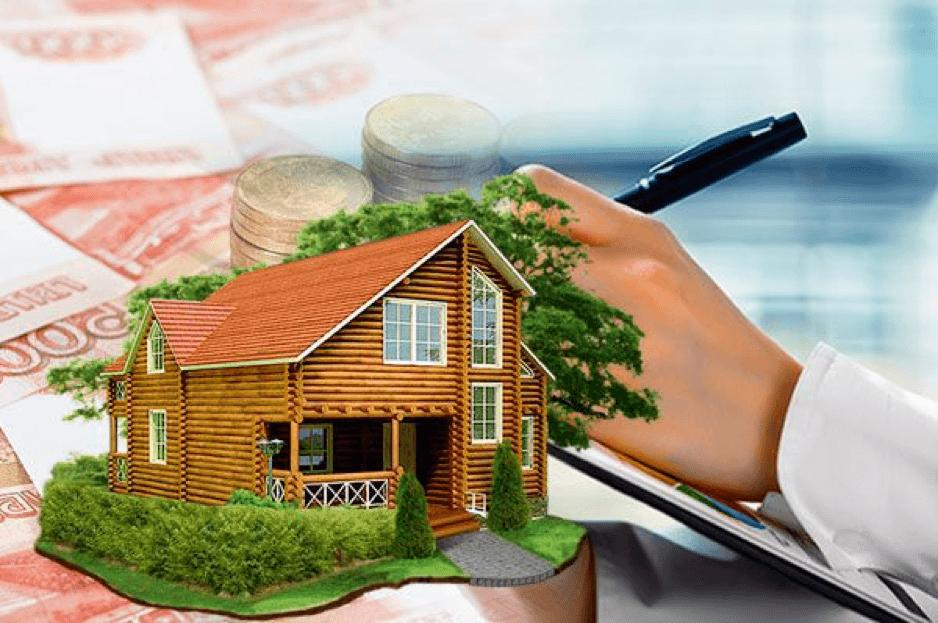 Дают ли ипотеку на дом с участком под залог