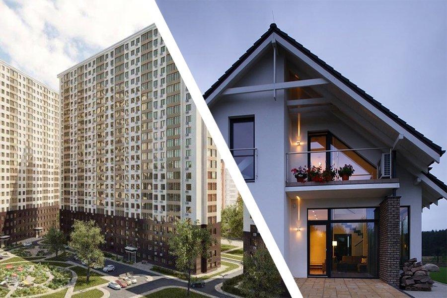 Где лучше жить в квартире или доме